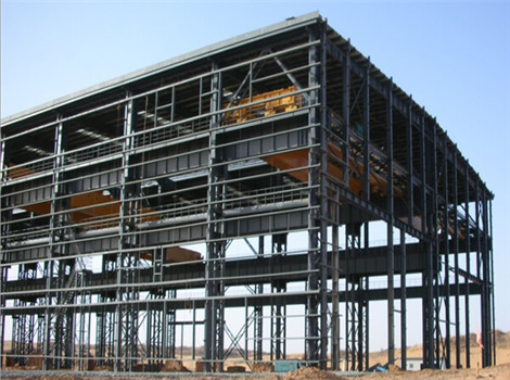heavy steel structure for sale