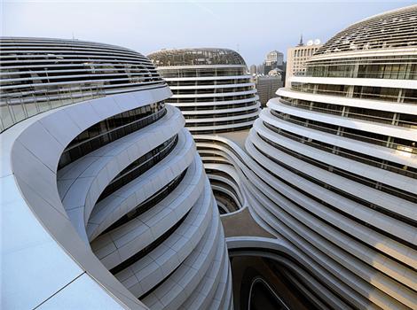 modern shape steel structure