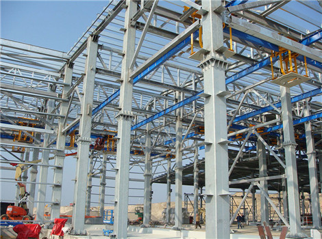 industrial steel structure in high quality